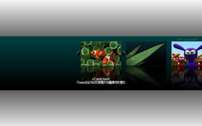 Flashフラッシュの5連スライド画像